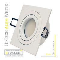 Алюминиевый светильник Hi-Tech Feron DL6120 AT10 Matt White (поворотный встраиваемый) квадрат