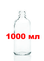 Основа никотиновая база для жидкости 1 мг/мл- 1 литр (PG50%-VG50%)
