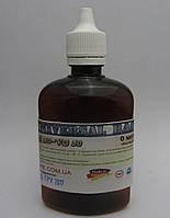 Готовая основа без никотина база 0 мг/мл- 100 мл (PG50%-VG50%)