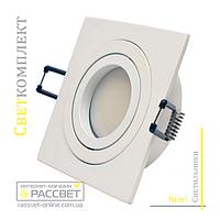 Алюминиевый светильник Светкомплект HDL-AT10 MWH белый (поворотный встраиваемый)