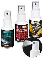 Аттрактант Traper Atomix Мотыль (50мл)