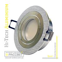 Алюминиевый светильник Hi-Tech Feron DL6110 AT01 Aluminium (поворотный встраиваемый) круг