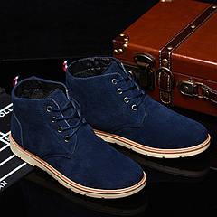 Зимние мужские ботинки Blue (синие) Турция замш  полиуретановая подошва, внутри полностью на овчине р-р 40-44