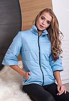 Женская куртка светлая короткий рукав плащевка  4 цвета Турция