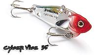 Блесна Strike Pro Cyber Vibe 35мм 4.5гр (цикада)