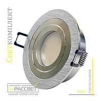Алюминиевый светильник Светкомплект HDL-AT01 LAL алюминий (поворотный встраиваемый)