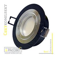 Алюминиевый светильник Светкомплект HDL-AT01 BLAL Венге (поворотный встраиваемый)