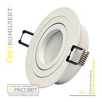 Алюминиевый светильник Светкомплект HDL-AT01 MWH белый (поворотный встраиваемый)