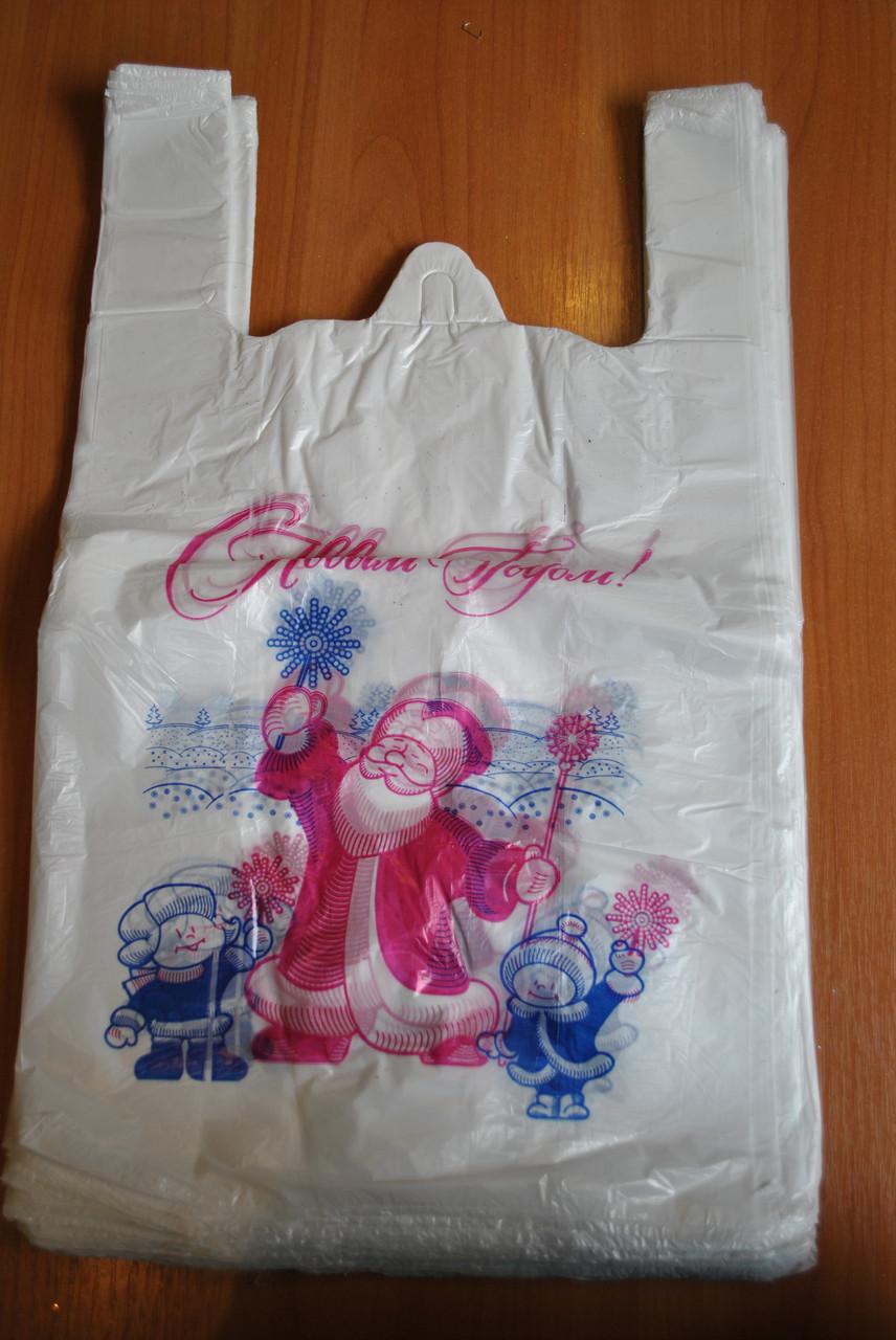 Пакет поліетиленовий майка Дякуємо за покупку зима 27x47 Эбос