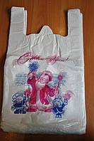 Пакет полиэтиленовый майка Спасибо за покупку зима 27x47 Эбос