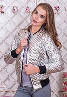 Женская стеганая куртка серая длинный рукав 2 цвета