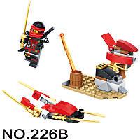 Конструктор SENCO (аналог Lego Ninjago) SY226B, 78дет.