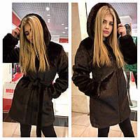 Куртка теплая женская из искусственной норки с капюшоном Gm59