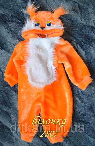 Детский карнавальный костюм Белочка 1,5-3 годика
