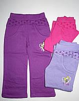 Детские теплые штаны для девочки с начесом , р.86-116