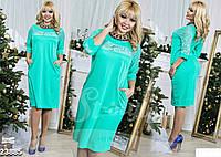 Платье-футляр больших размеров с рукавами 3/4 и карманами