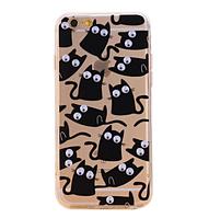 Cиликоновый чехол Котики с бегающими глазками для Iphone 4/4S, фото 1