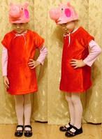 Дитячий карнавальний костюм Свинка Пеппа