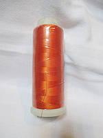 Нитки для машинної вишики 100% віскоза (100% rayon) 3000 ярдів, №112, оранжевий