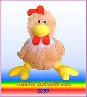 Мягкая игрушка Петух Дзьобик (26см)