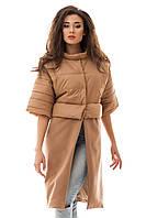 Пальто женское бежевое зима осень трансформер S,M,L