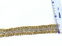 Декоративная тесьма с бархатом цвет бежевый 25 мм
