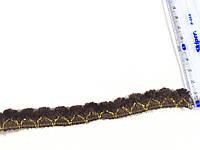 Декоративная тесьма с бархатом цвет коричневый 16 мм