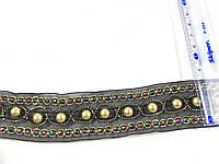 Декоративная тесьма с бусами  35 мм