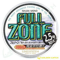 Леска LineSystem Full Zone 300м №4.0/0.33мм 16lb