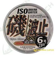 Леска LineSystem Iso Hato SP White 300м №5.0/0.384мм 20lb