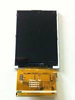 Матрица 145711-A (47x65 мм) для китайских телефонов