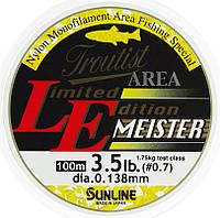 Леска Sunline Troutist Area LE Meister 100m #0.5/0.117mm 1.25кг