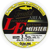 Леска Sunline Troutist Area LE Meister 100m #0.7/0.138mm 1.75кг