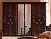 Шкаф Мартина 6 дверный