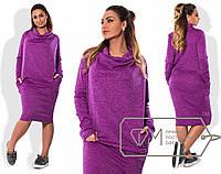 Платье женское под горло сиреневое PY/-020