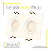 Алюминиевый светильник Hi-Tech Feron DL6122 Matt White (поворотный встраиваемый)