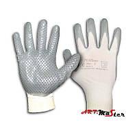 Защитные перчатки артмастер