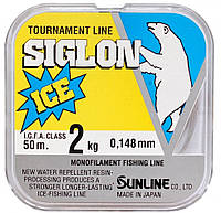 Леска Sunline Siglon Ice 50м #0.6/0.128мм 1.5кг