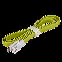 Кабель магнитный USB - Lightning W 1м зеленый /Retail