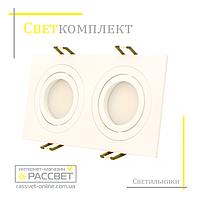 Алюминиевый светильник Светкомплект HDL-AT10/2 MWH белый матовый (поворотный встраиваемый)