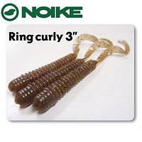 """Силикон Noike Ring Curly 3"""""""""""
