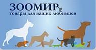 "Интернет - магазин ""Зоомир"""