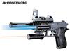 Пистолет с пульками, лазер, H130503307/P2118-A1+