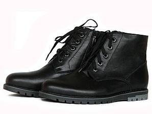 Черные зимние ботинки мужские