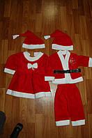 Санта Клаус ,Дед Мороз  детский карнавальный костюм ,детский новогодний костюм  6- 9 - 12 месяцев