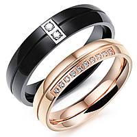 """Парные кольца из стали """"Вечность"""", в наличии жен. 16.5, 18.0, муж. 19.0, 20.0"""