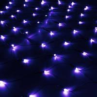 Гирлянда Сетка светодиодная, синий 160 LED 1,5 х 1,5 см