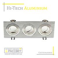 Алюминиевый светильник Hi-Tech Feron DL6123 AT10-3 Aluminium (поворотный встраиваемый)