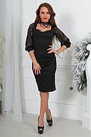 Платье миди,средней длинны,черное и красное,длинный рукав,с гипюром