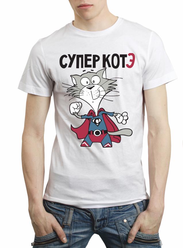 """Мужская футболка """"Супер котэ"""""""